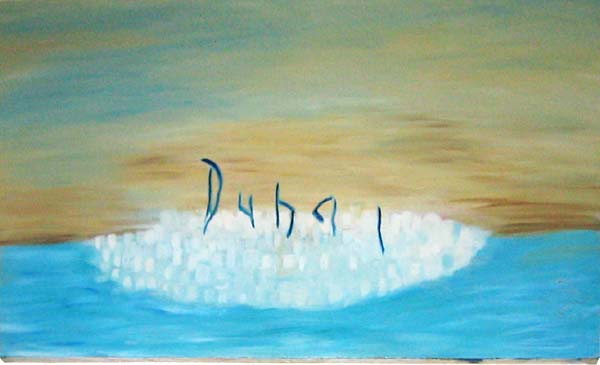 Dubai Oil on canvas 100 x 120 cm