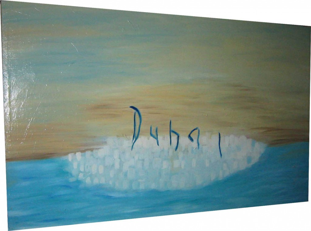Dubai Oil on canvas by Iris Greiner